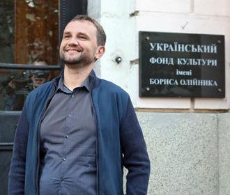 Вятрович пришел на допрос в ГБР