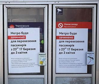 Кабмин может не разрешить Киеву открыть метро