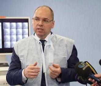 Трансплантация органов станет частью медреформы в Украине - Степанов