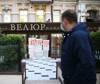 Полиция начала расследование блокировки ресторана Тищенко