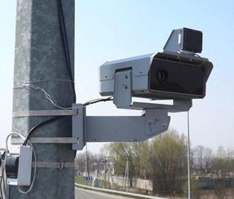 На дорогах Украины установят более 200 камер автофиксации