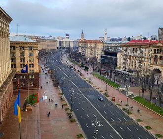 Киев прыгнул на 44 строчки в рейтинге самых дорогих городов для эмигрантов