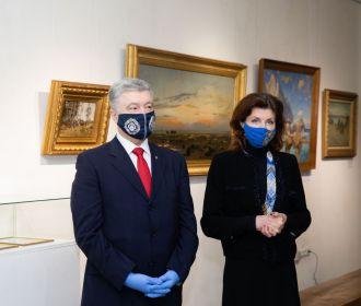ГБР решило оставить картины Порошенко в музее