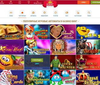 Бешеный ритм игры в онлайн казино
