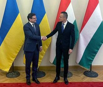 В Киеве соберется украинско-венгерская комиссия