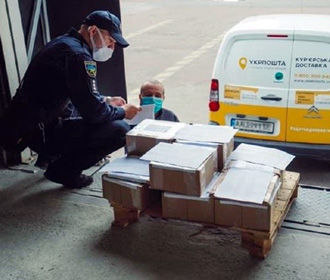 """Полиция отправила водителям-нарушителям первые """"письма счастья"""""""