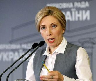 Верещук: местных выборов на оккупированных территориях не будет