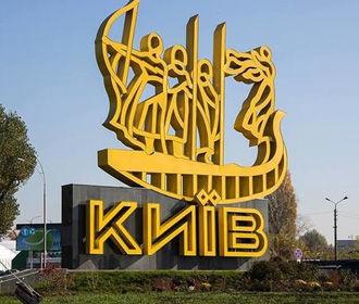 На пост мэра Киева зарегистрированы еще четыре кандидата