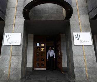 ВАКС отказался взять Януковича под стражу по делу о Межигорье