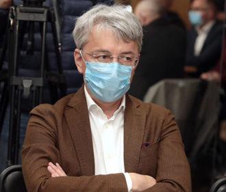 Ткаченко призывает закрывать ночные клубы, которые нарушают карантин