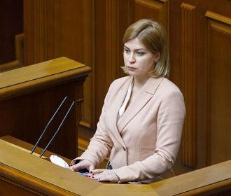 Стефанишина анонсировала обновление Соглашения об ассоциации с ЕС