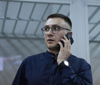 Суд назначил дату апелляции по делу Стерненко