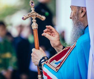 Главы поместных церквей признают в Украине единственного Митрополита Киевского - документы