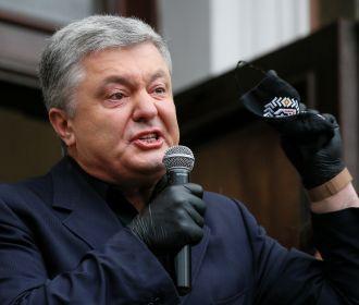 """Одно из 24 """"дел Порошенко"""" закрыто– адвокат"""