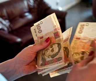 "Фонд гарантирования начал выплаты вкладчикам банка ""Аркада"""