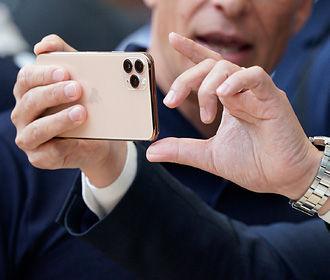 Новые iPhone получат необычные дисплеи и выйдут в 2021 году - СМИ
