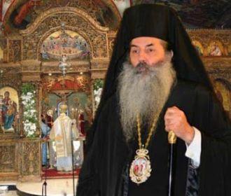 Греческий митрополит подчеркнул, что Софию превратили в мечеть после создания ПЦУ