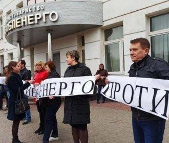 Новый директор «Харьковоблэнерго» был уволен с работы за воровство