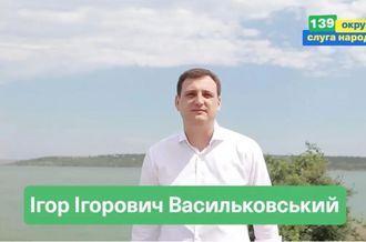 «Слуга народа» Игорь Васильковский был задержан с наркотиками в машине