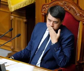 Разумков назвал условия проведения выборов в ОРДЛО