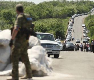 ООН назвала дискриминацией некоторые требования при пересечении КПВВ на Донбассе