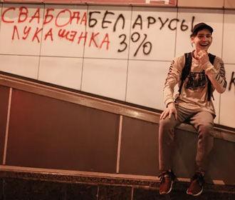 """Штаб Тихановской призвал власти к диалогу о """"мирной передаче власти народу"""""""