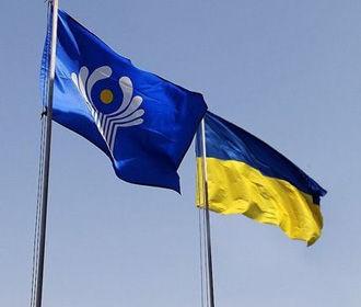Украина выходит еще из нескольких соглашений в рамках СНГ