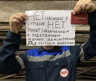 Канада призвала Беларусь к проведению новых выборов