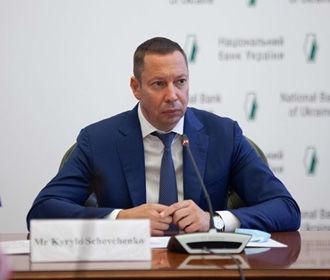Глава НБУ назвал основные камни преткновения в переговорах с МВФ