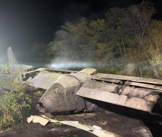 В Минобороны назвали причину крушения самолета