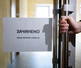 Больше половины украинцев против введения жесткого карантина