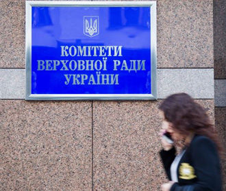 Комитет Рады не смог рассмотреть проект госбюджета-2021