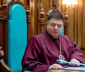 Зеленский предлагает главе КС Тупицкому самому подать в отставку