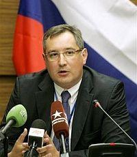 Россия приостановит работу GPS на своей территории