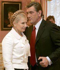 Ющенко и Тимошенко не свидятся