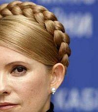 Тимошенко летит в Москву