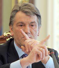 Ющенко отменил встречу с евродепутатами