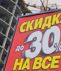 Янукович: Программа «Доступное жилье» обязательно должна работать