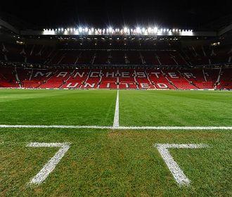 Манчестер Юнайтед и его принципиальные противники
