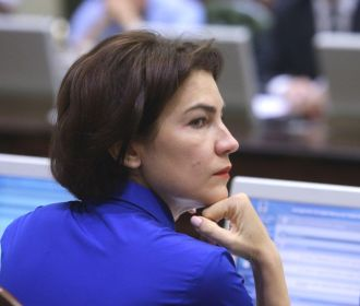 Венедиктова заявила об активизации дел по группе Приват