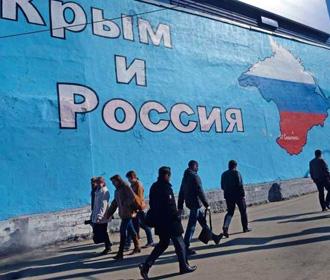В Кремле отказались выполнить резолюцию Генассамблеи ООН по Крыму