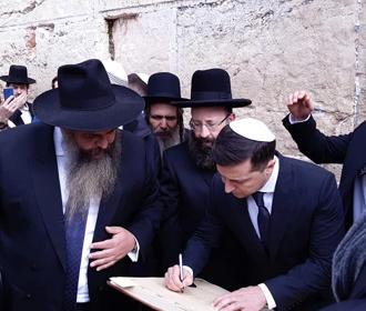 Зеленский поздравил евреев с Ханукой