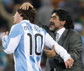 Месси и Барселона оштрафованы за жест в память о Марадоне