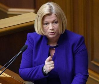 """""""Евросолидарность"""" не будет поддерживать госбюджет-2021"""