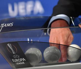 Жеребьевка Лига Европы