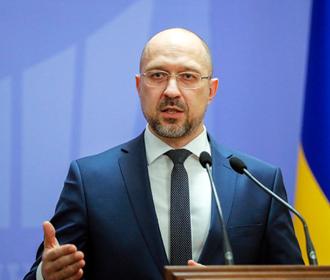 """Часть Украины может перейти в """"зеленую"""" зону карантина - Шмыгаль"""