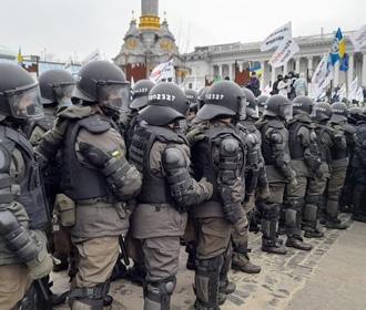 Полиция Майдан