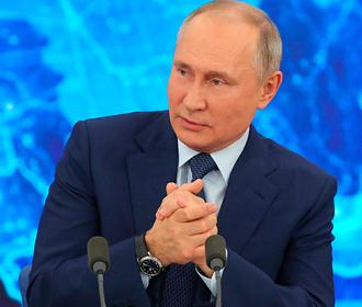 Путин прессуха