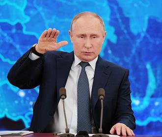Путин обратился к Киеву и к другим бывшим республикам СССР