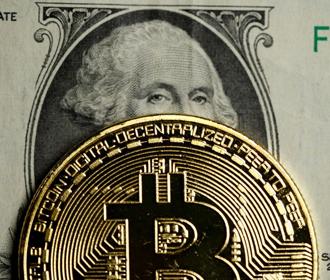 Украинские чиновники задекларировали биткоинов на 75 млрд грн - Федоров